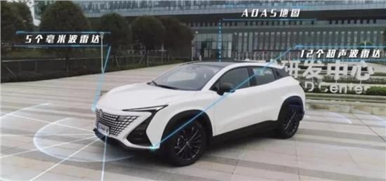 Say Goodbye to the Same, Changan Uni-T Declares a unique you