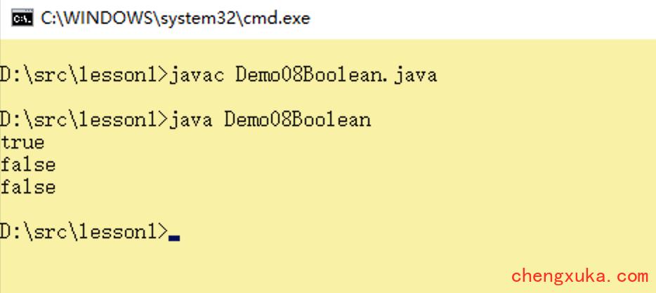 8, data type in Java