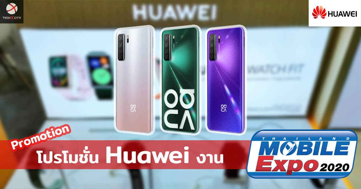 Including Huawei promotions from Thailand Mobile Expo 2020.