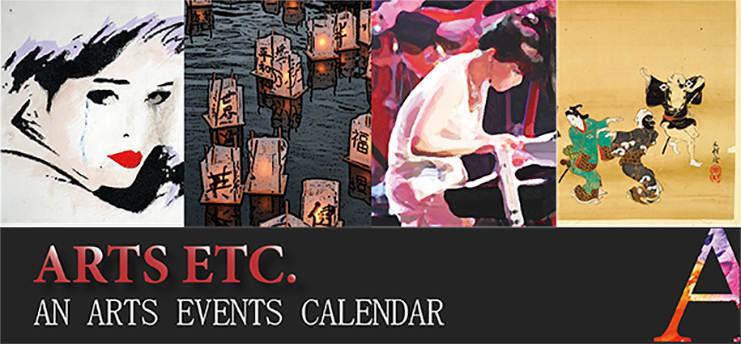 August 18, 2021–Arts Etc.