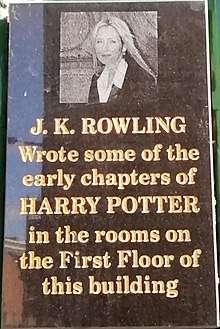 Harry Potter - Wikipedia