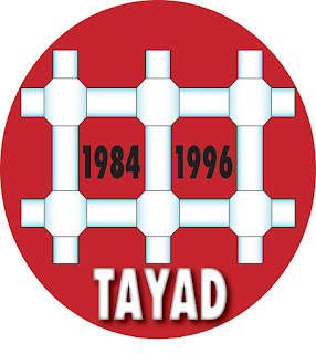 Description of Families with TAYAD